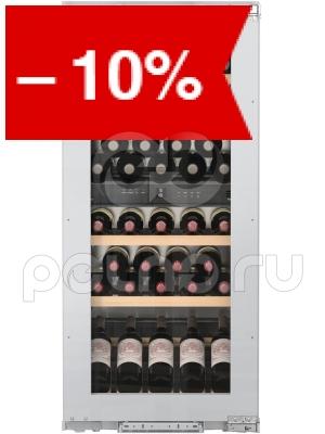 Продажа Винных шкафов