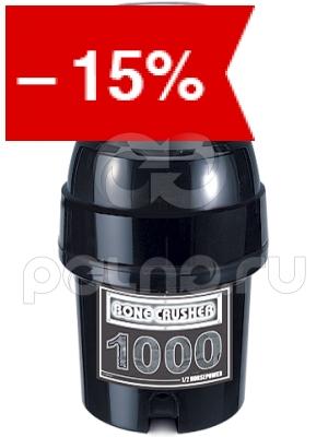 Продажа Измельчителей отходов